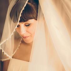 Wedding photographer Darya Olkhova (olkhovaphoto). Photo of 12.02.2018
