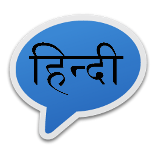Hindi Sexy Status Messages - Apps on Google Play