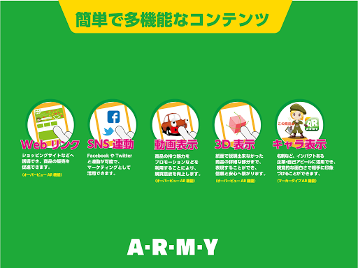 ARMY 2.0 Windows u7528 8