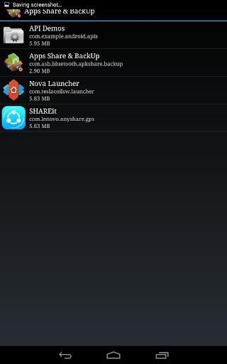 玩免費工具APP 下載蓝牙应用程序共享 app不用錢 硬是要APP