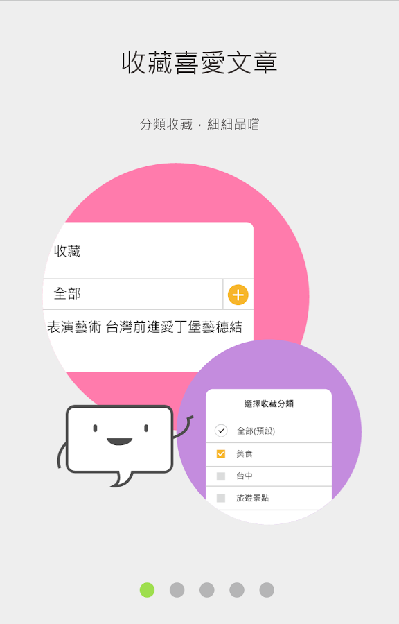 新頭殼 Newtalk- screenshot