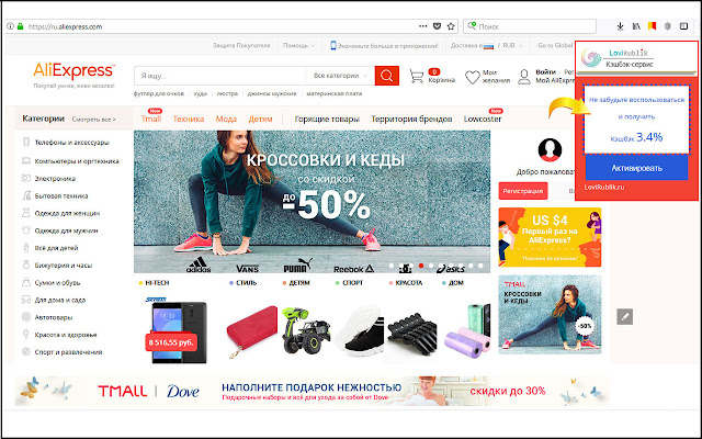 Lovirublik.ru