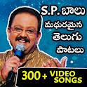 SP Balu Telugu Melody Songs - 300+ Video Songs icon