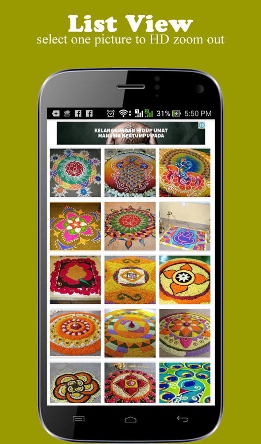 Simple rangoli designs ideas android apps on google play for Easy app design