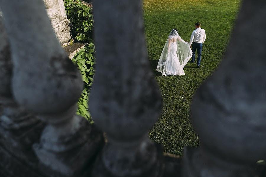Wedding photographer Nazar Voyushin (NazarVoyushin). Photo of 09.04.2016