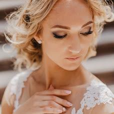 Wedding photographer Yuliya Zaruckaya (juzara). Photo of 06.09.2018