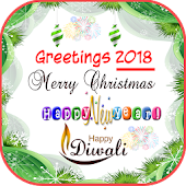 Christmas Greetings 2018
