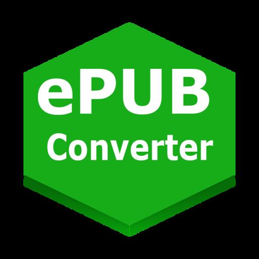 ePUB コンバーター