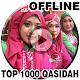 Lagu Qasidah Mp3 Offline apk