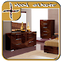 Dresser Design Ideas APK icon
