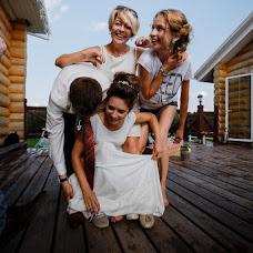 Bryllupsfotograf Mikhail Denisov (MOHAX). Bilde av 04.09.2016