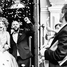 Wedding photographer Evgeniya Rossinskaya (EvgeniyaRoss). Photo of 12.02.2017