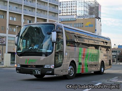 弘南バス「スカイ号」 992