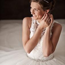 Wedding photographer Alexander Vorobiov (1head1). Photo of 20.05.2018