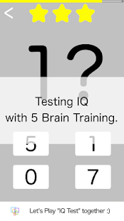 IQ Test- screenshot thumbnail