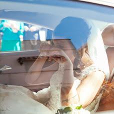 Wedding photographer Giorgio Grande (giorgiogrande). Photo of 09.05.2016