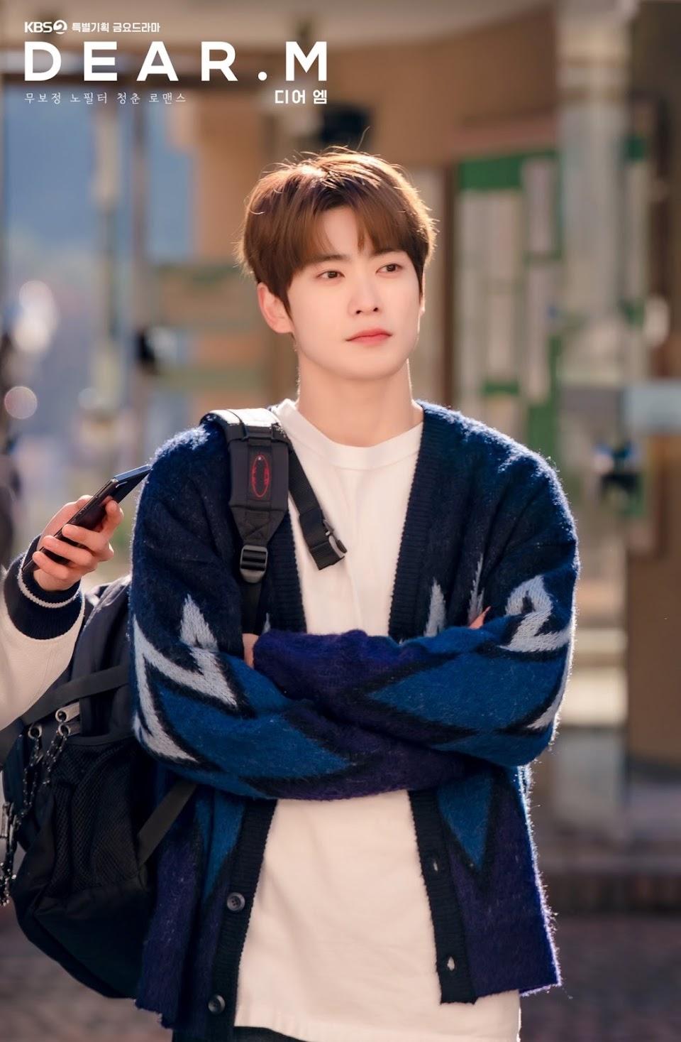 nct jaehyun dear m