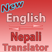 Nepali To English  Converter or Translator