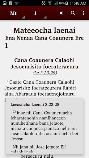 Urarina - Bible  screenshots 2