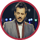 Jafar Al Ghazal New (app)