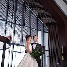 Wedding photographer Darya Grischenya (DaryaH). Photo of 09.10.2017