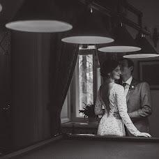 Wedding photographer Iren Darking (Iren-real). Photo of 27.09.2016