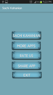 Suchi Kahanian (True Stories) screenshot