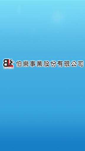[Android Apps] 好玩執相Apps 相片即時漫畫化 - ePrice.HK 即時手機