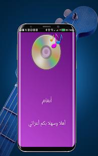 Songs of Angham Mohamed Ali Soliman - náhled