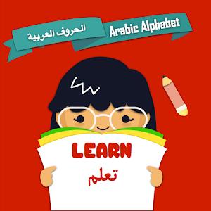 learn arabic writing apk