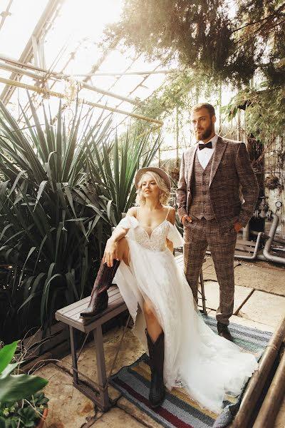 Wedding photographer Кирилл Спиридонов (spiridonov72). Photo of 22.05.2020
