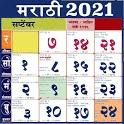 Marathi Calendar 2021 मराठी दिनदर्शिका पंचांग icon