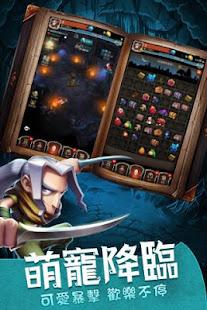 Hack Game https://play.google.com/store/apps/details?id=com.hero.ft&hl=en_US apk free
