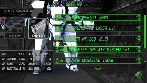 Destroy Gunners SP / ICEBURN!! screenshot 7
