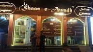 Shaan E Awadh photo 2