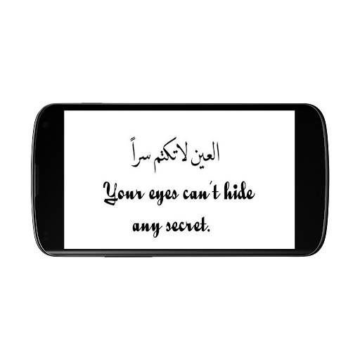 Just Arabic Quotes in English