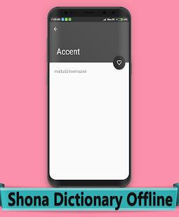 Shona Dictionary Offline - náhled