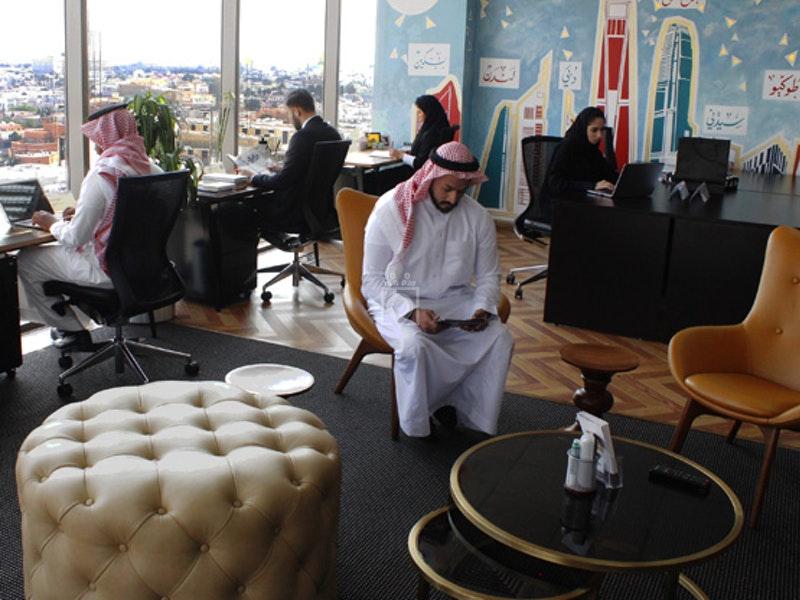 7 Best Coworking Space in Riyadh, Saudi Arabia [2020 List] 8