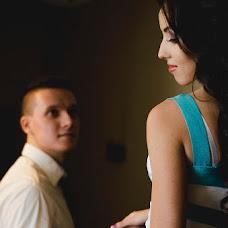 Wedding photographer Diana Vasileva (Disparky). Photo of 06.01.2015
