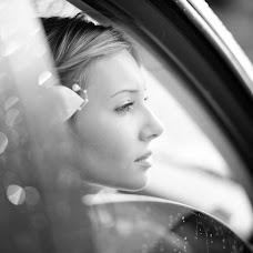 Wedding photographer Anna Velichko (AnnaVel). Photo of 11.06.2015