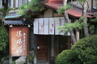 Photo: 玄関Entrance