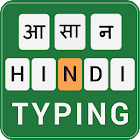 Posture Hindi Keyboard icon
