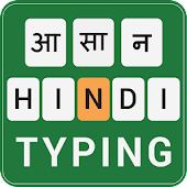 Asan Hindi Keyboard