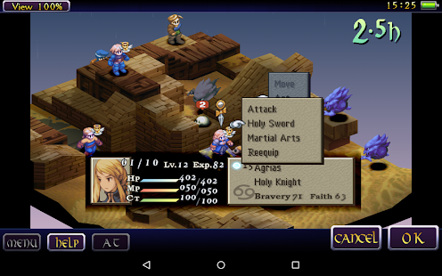 FINAL FANTASY TACTICS : WotL Screenshot 15