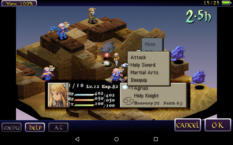 FINAL FANTASY TACTICS : WotL Screenshot 14