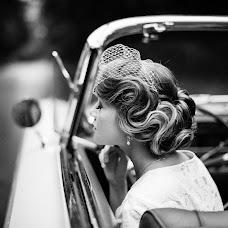 Wedding photographer Nastya Koreckaya (koretskaya). Photo of 21.10.2016