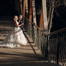 Wedding photographer Aleksandr Skripnikov (AlexandrSkr). Photo of 27.09.2017