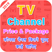 All TV Channel Price List