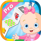 Baby University Pro