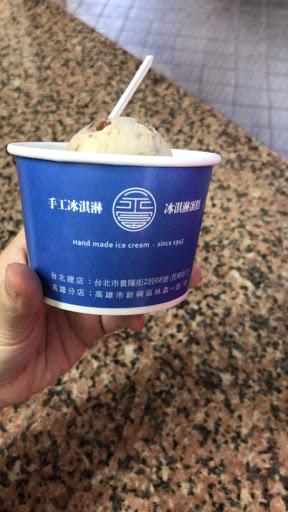 從小吃到大的古早味冰淇淋🍦花生跟紅豆跟雞蛋的都很愛❤️❤️
